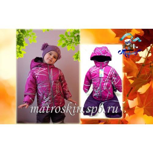 Детский Демисезонный Костюм Оделис расцветка Лазер Амарант