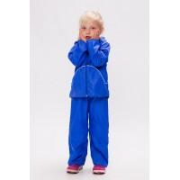 Детский Летний Костюм Трансформер 2 в 1 расцветка Синий