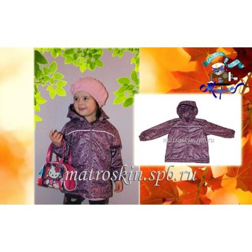 Детская Ветровка Рико расцветка Часики