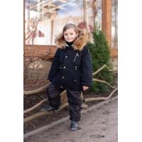 Детский Зимний Костюм Сold Weather расцветка Черный