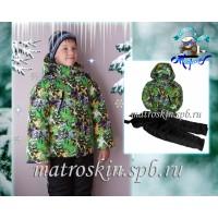 Детский Зимний Костюм New Style расцветка Фристайл Салат